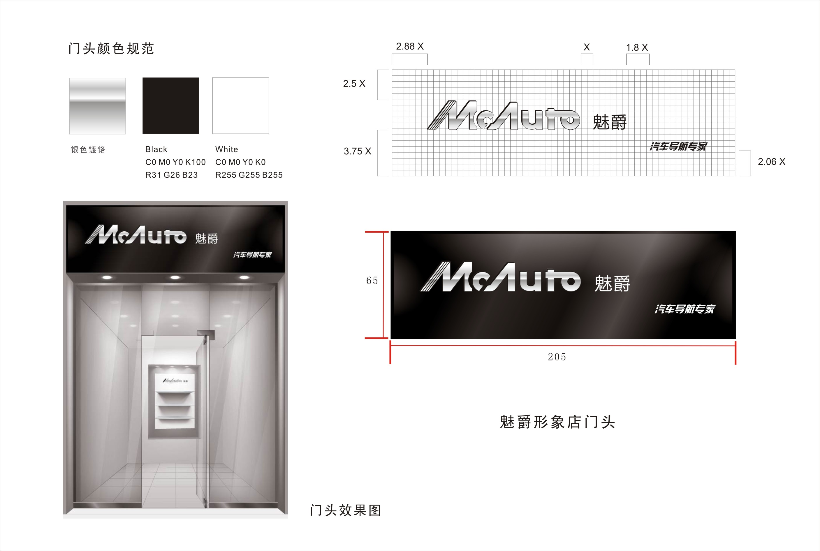 Company Branding and logo design 2011 Wuhan, China