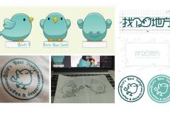 Logo and Branding for Cafeteria, 2017 Guangzhou, China
